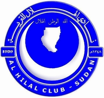 Hilalsudan_display_image