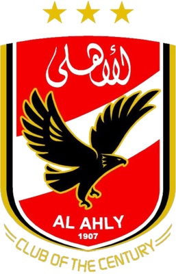 Al-ahly_logo_display_image