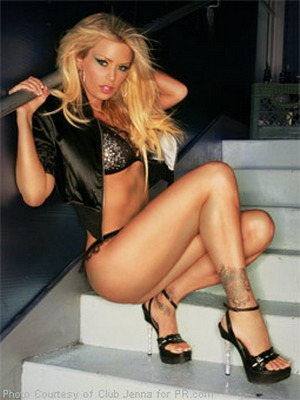 20jennajameson_display_image