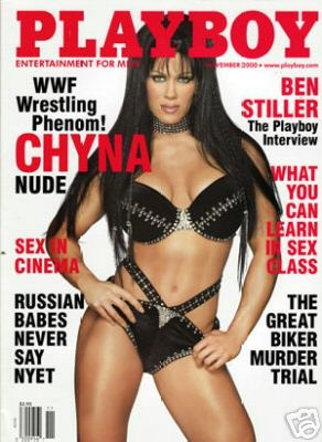 11-2000_chyna_display_image