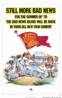The-bad-news-bears-go-to-japan-movie-poster-1020209265_display_image