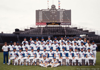 84cubs_display_image