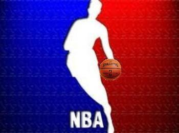 Nbalogo_display_image
