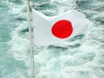 42_japanese_flag_display_image_display_image