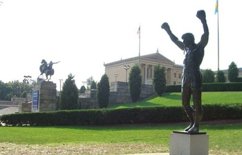 Rocky-statue_display_image