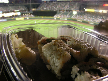 Safeco-field-ichiroll-sm_display_image