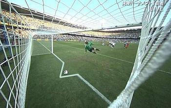 Disallowed-goal-england-germany-world-cup-2010_display_image