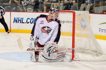 The Columbus Blue Jackets are just one of four NHL teams that should be shut down.