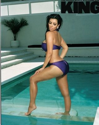 Kim-k-king-mag_display_image