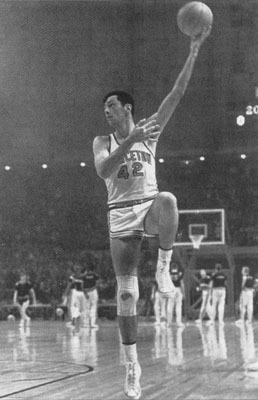 a report on bill bradley an american basketball player and senator Jet feb 28, 2000 64 pages vol 97  bill bradley (american senator) (presidential campaign, 2000), michael jordan (american basketball player) 1963.