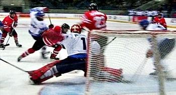 Photo courtesy hockeysfuture.com