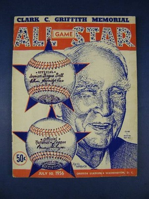 Allstargame1_display_image