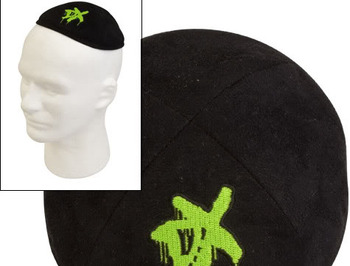 Dxyarmulke_display_image