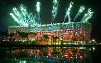 China-beijing-olympics-opening-ceremony-rainmaking-rain-cloudseeding-cloud-seeding-weather-modification_display_image