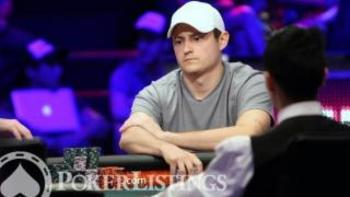 http://www.pokerlistings.com/live-tournaments/wsop/2011/event58/live-updates?day=8