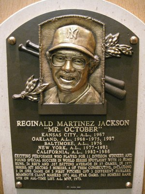 Img_6614_-_reggie_jackson_display_image