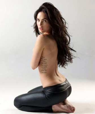 Meganfox_display_image