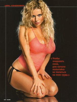 Anna-semenovich-su-maxim-russia-oh-my-god_display_image