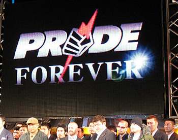 Prideforever_display_image