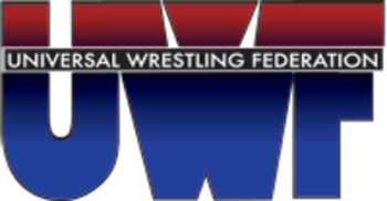 Logo_uwf_display_image