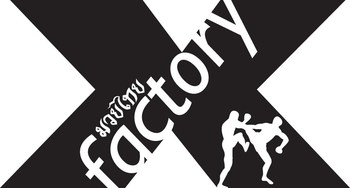 Factoryxlogo_display_image