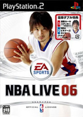 06coverjapan_display_image