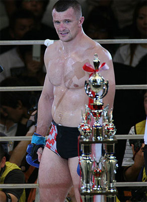 Cro_cop_pehar_display_image