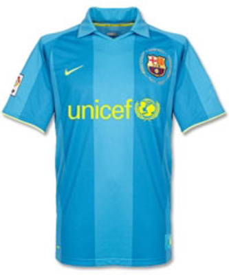2007-2008fcbarcelonaaway_display_image