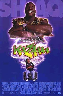 Kazaam_display_image
