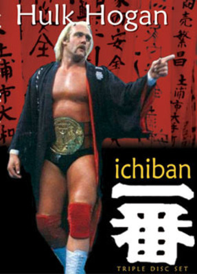 Zkk8_hogan_japan_display_image