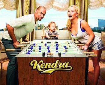 Kendra_display_image