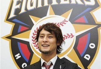 Darvish has quite the reputation in Japan. (AP Photo/Kyodo News, File)