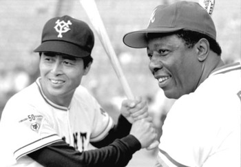 Two home run kings: Sadaharu Oh and Hank Aaron.