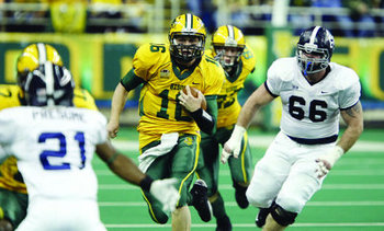 Ndsu2_display_image