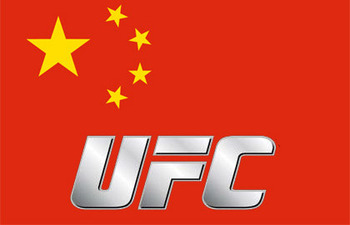 10666-ufc_chinaflag_medium_original_display_image