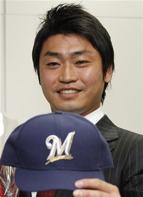 Aoki-brewers-cap_display_image
