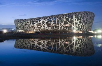 Beijing_national_stadium_display_image