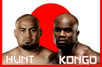 Ufc-144-hunt-vs-kongo-483x300_display_image