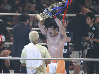 Sakuraba/ Scott Petersen for MMAWeekly.com