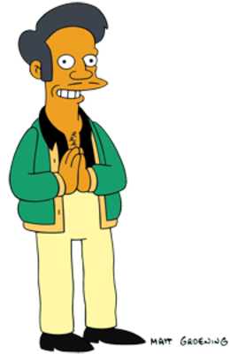 Apu_display_image