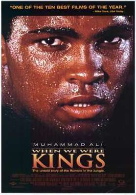 When-we-were-kings-movie-poster-1996-1010327686_display_image
