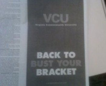 Vcu-ad_display_image
