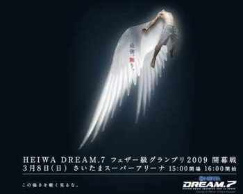 Dreamfc_original_display_image