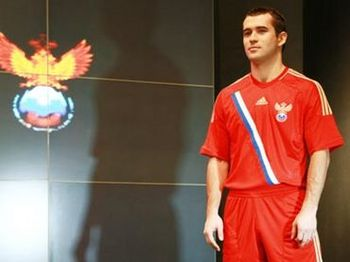 New-russia-euro-2012-kit_display_image