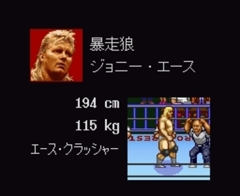 "Johnny Ace in ""Zen-Nippon Pro Wrestling 2"""