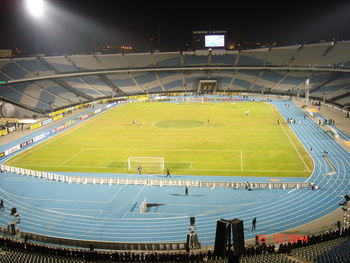 http://upload.wikimedia.org/wikipedia/commons/3/32/Cairo_International_Stadium.jpg