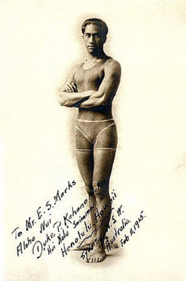 Dukekahanamoku_display_image