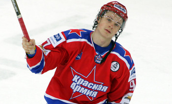 Nikita Gusev - mhl.khl.ru