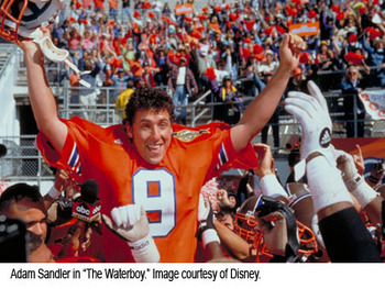 Waterboy_art_display_image