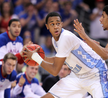 John Henson is one of several Tar Heels expected to go in the first round tonight.